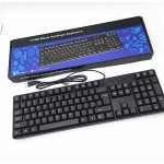 HP 880 Wired Keyboard